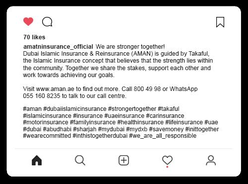 instagram-aman-copy